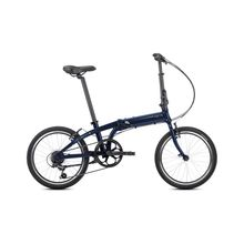 Tern Link A7 Midnight Grey Folding Bike Lowest Price
