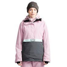Billabong Day Break Woman's Snowboard Jacket Mauve Lowest Price