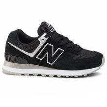 New Balance WL574EZ Women's Sneakers Shoes Lowest Price