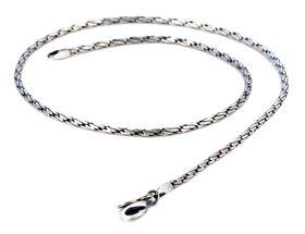 Bico Australia Stylus Chain F28 Retiazka Trvalo Nízke Ceny